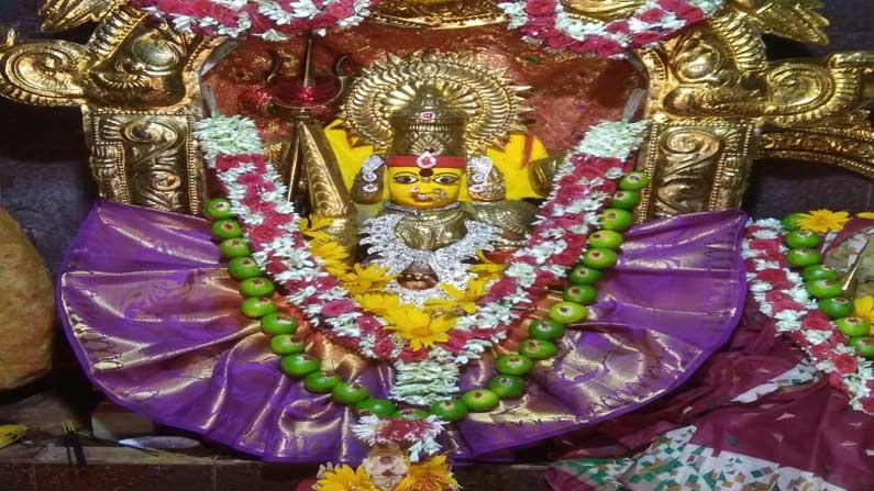 Ganganamma 2