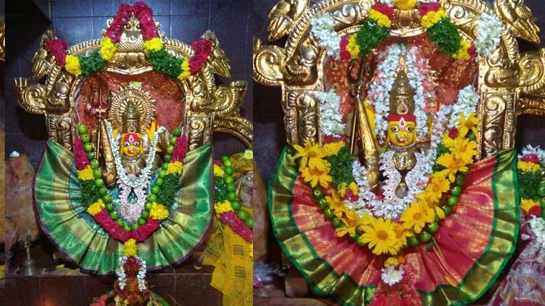 Ganganamma 3