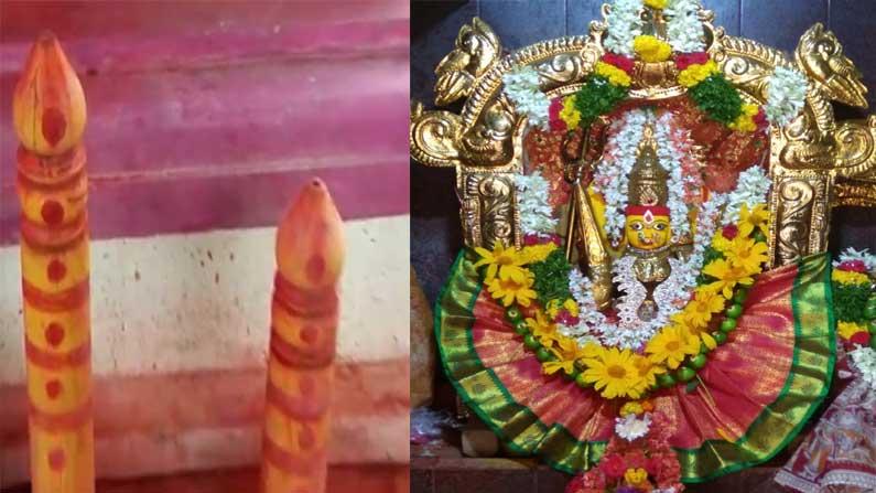 Ganganamma 7