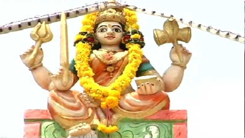 Ganganamma