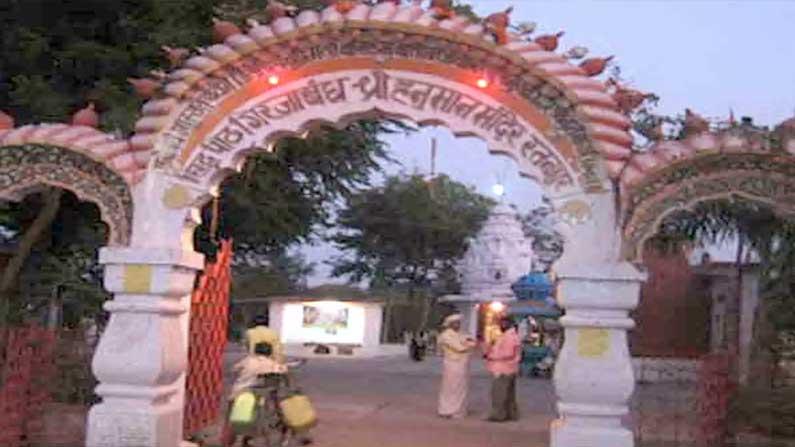 Girjabandh Temple 7