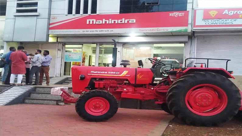 Mahindra 1
