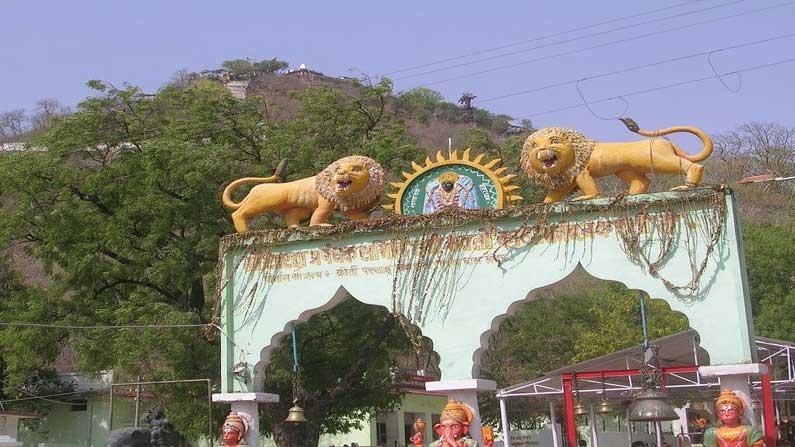 Maihar Devi 7