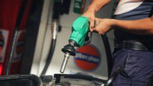 Petrol Diesel Price: మళ్లీ పెరిగిన పెట్రోల్, డీజిల్ ధరలు.. దేశ వ్యాప్తంగా ఇంధన ధరలు ఇలా..