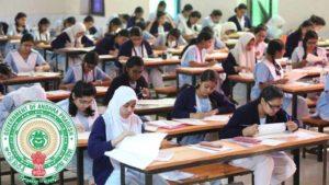 SSC Exams: ఏపీ పదో తరగతి పరీక్షలపై ప్రభుత్వం కీలక నిర్ణయం.. జూలై 26 నుంచి పరీక్షలు.. వెల్లడించిన విద్యాశాఖ