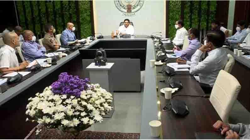 AP CM Jagan: ఏపీలో కరోనా అదుపులో ఉంది.. ఆక్సిజన్ కొరత లేదు.. ప్రజల్లో భయాందోళనలు సృష్టించొద్దుః సీఎం జగన్
