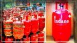 LPG Gas Subsidy: మీ బ్యాంక్ ఖాతాలోకి ఎల్పీజీ సబ్సిడీ డబ్బు రాలేదా.? ఫిర్యాదు చేయండిలా.! వివరాలివే..