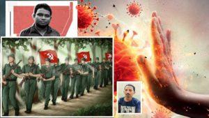Maoist Leaders: కారడవుల్లో కరోనా భయం.. తుపాకీ తూటాలను తప్పించుకున్నా… కరోనా రక్కసి మింగేస్తోంది..