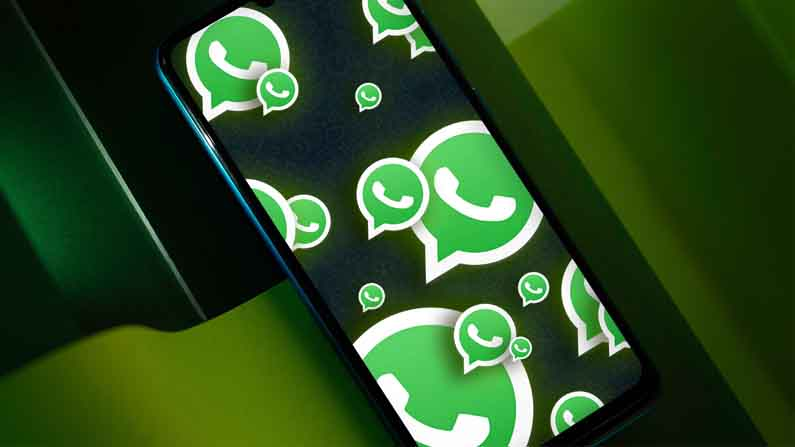 Whats App: An enormous platform for WhatsApp privateness..a brand new characteristic referred to as View As soon as .. The way it works .. – Whats App Whats App introducing new characteristic View Ones which permit media to view solely as soon as