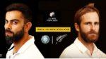 IND vs NZ WTC Prediction: సమఉజ్జీల పోరులో గెలిచేదెవరో..? తొలి కప్ను సాధించేందుకు కోహ్లీ, విలియమ్సన్ తహతహ!