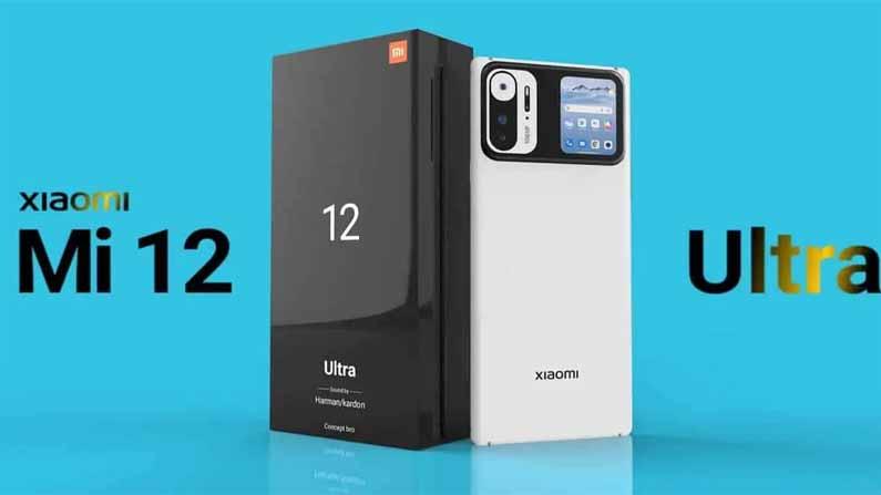 Xiaomi Mi 12: Mi 12 smartphone with 200 megapixel digital camera .. Qualcomm Snapdragon 895 processor ..!  – Xiaomi Mi 12 specs tipped: Snapdragon 895 SoC, 200MP digital camera, and extra